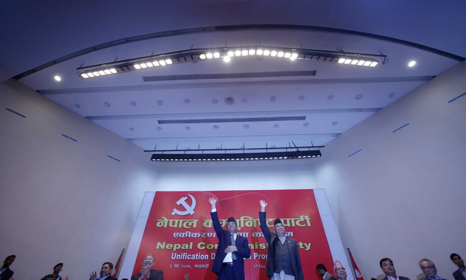 Formation of Nepal Communist Party
