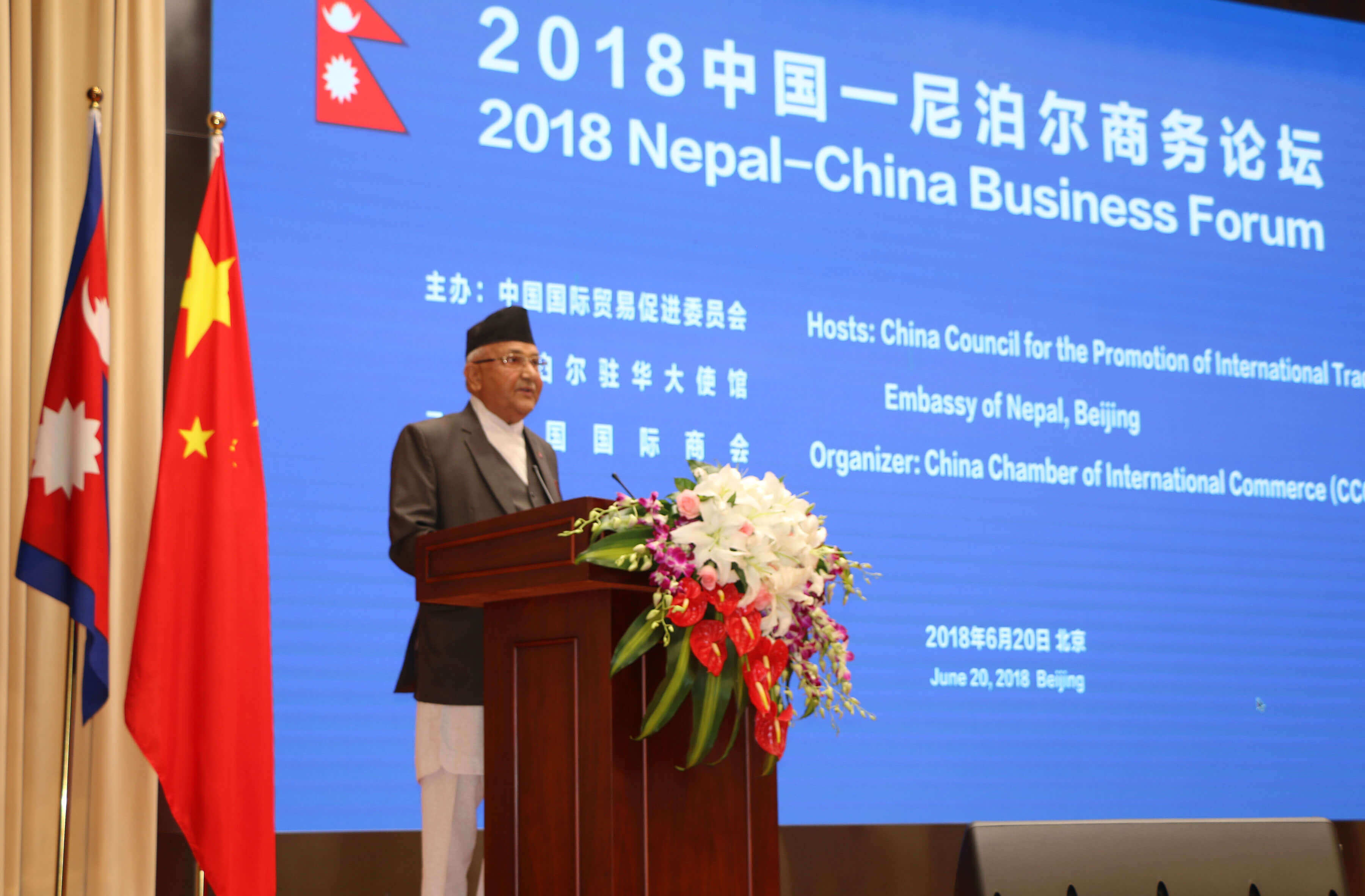 Prime Minister KP Oli addresses 2018 Nepal-China Business Forum in Beijing on Wednesday. Oli who is on a six-day state visit to China will pay a courtesy call on Chinese President Xi Jinping before holding a bilateral meeting with Chinese Premier Li Keqiang.