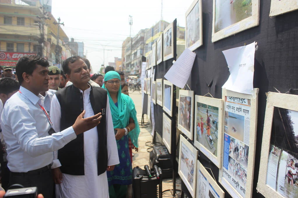 Madhes exhibition