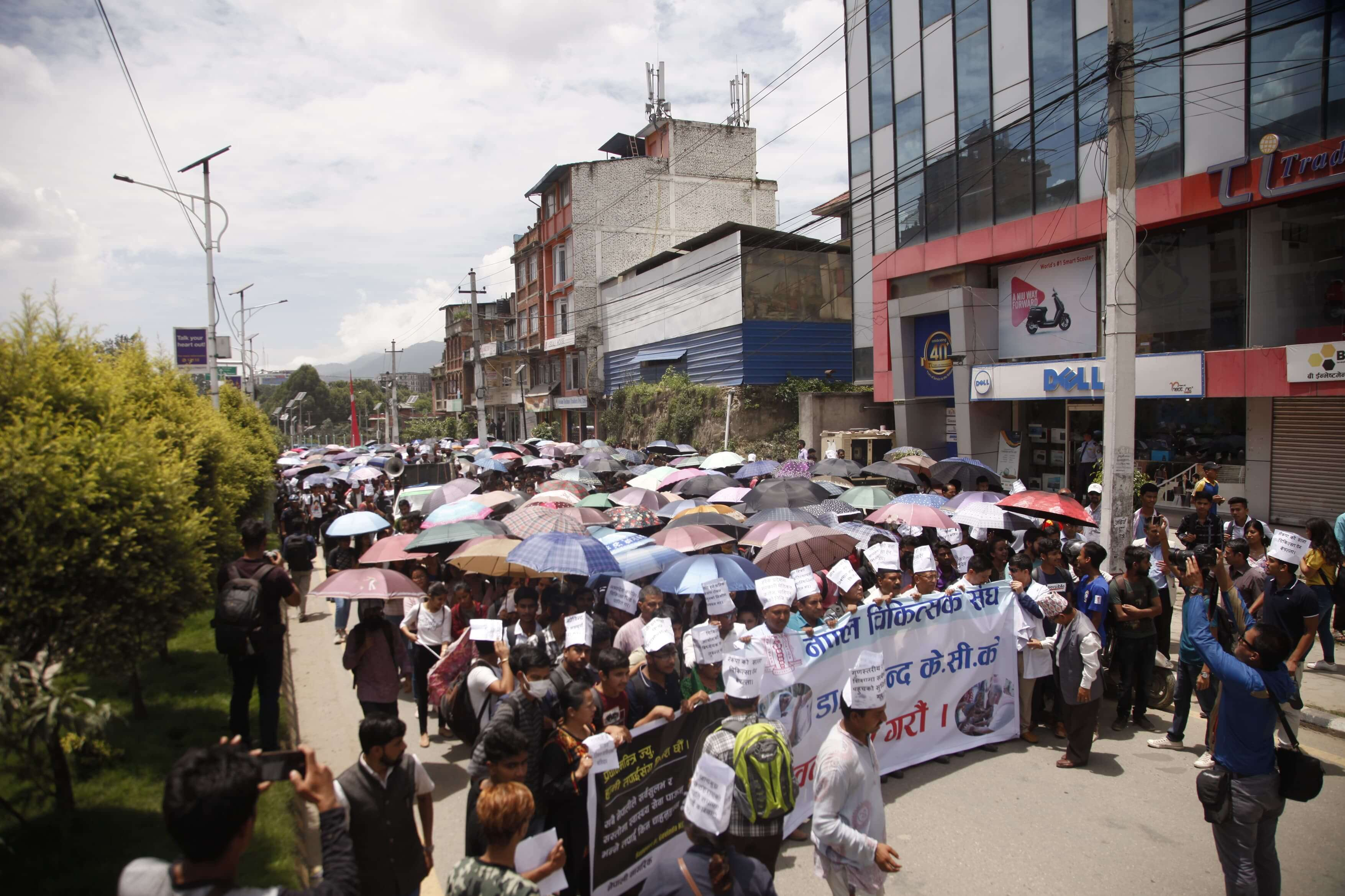 Public support for Dr KC
