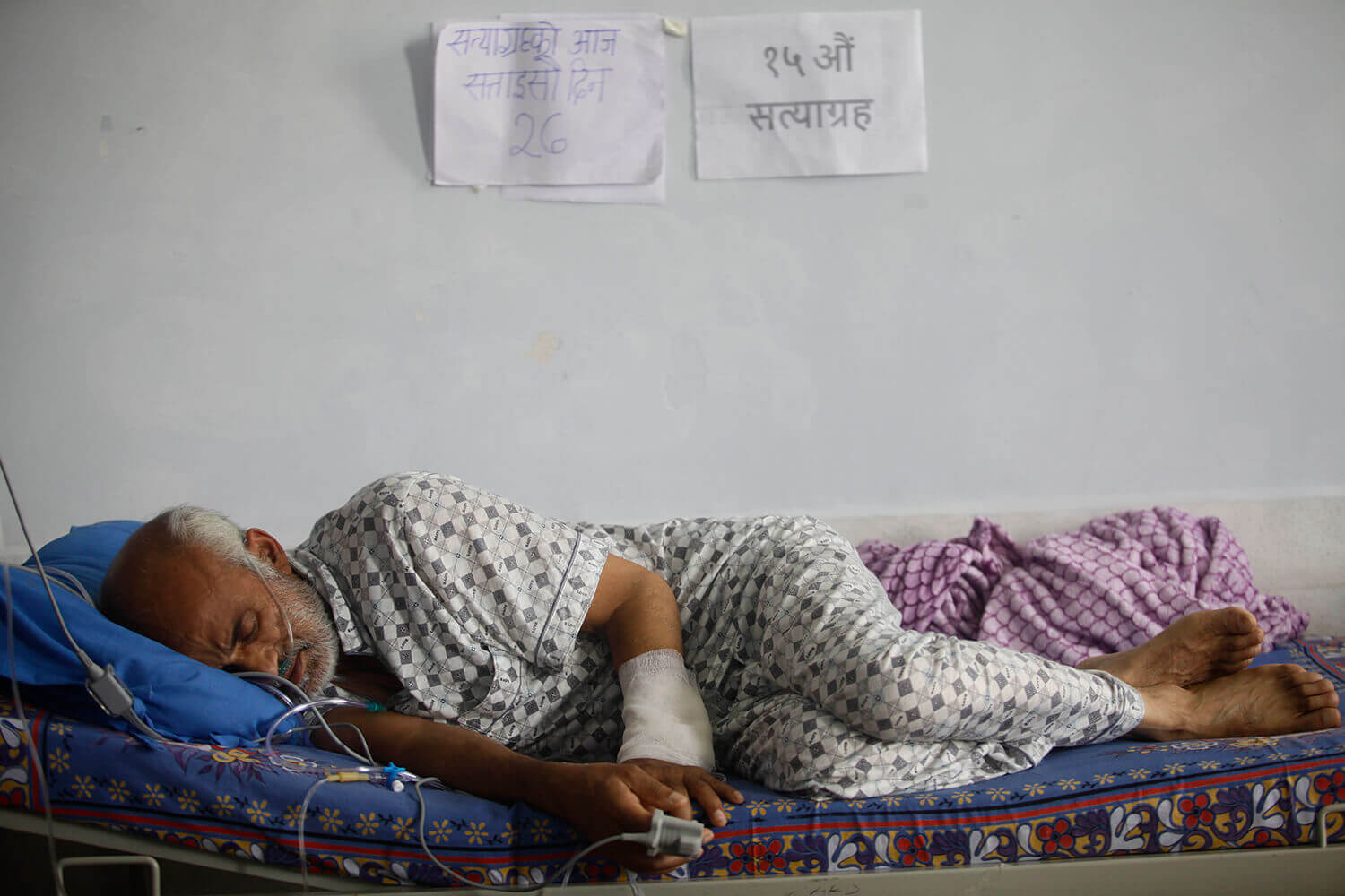 Agreement with Dr KC