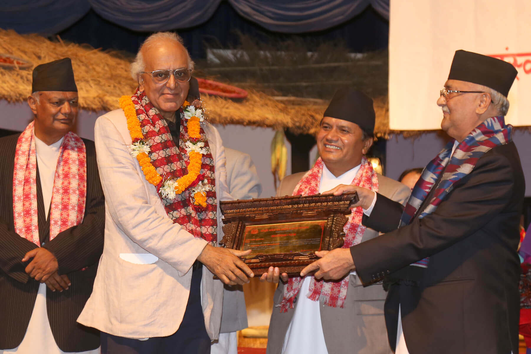 Abhi Subedi awarded