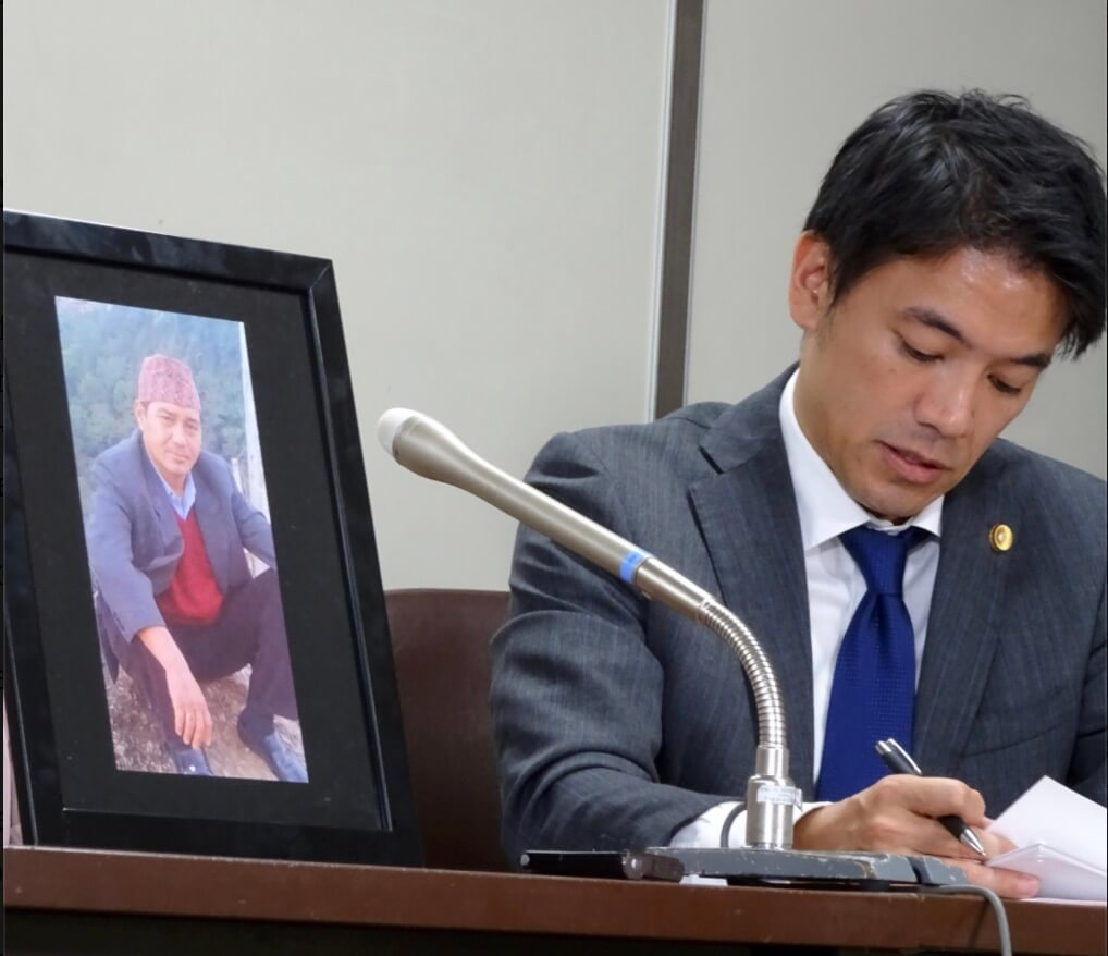 Worker's widow sues Japan government