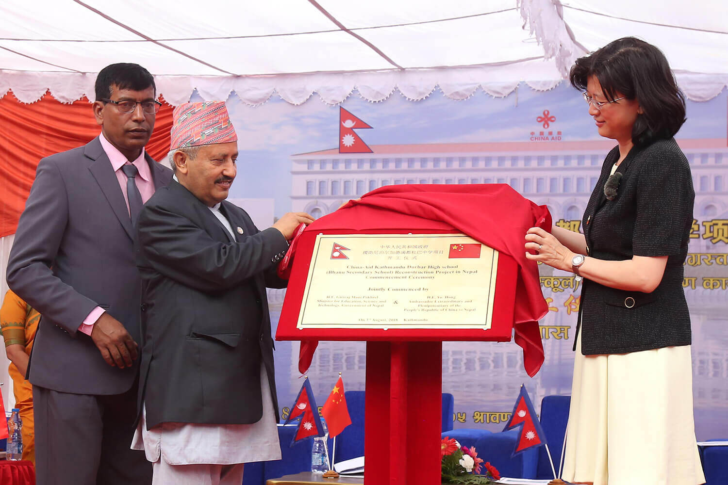 Foundation stone for Darbar High