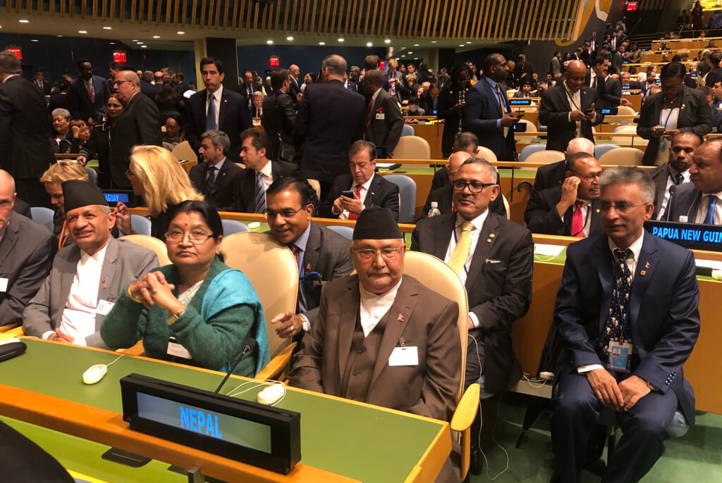 PM at UNGA
