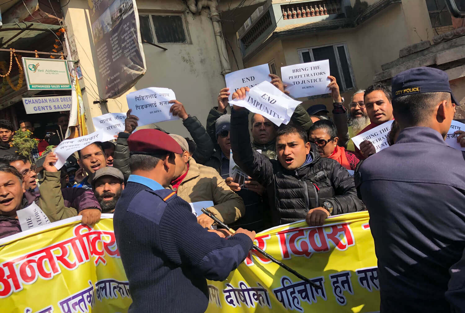 25 activists demanding justice for Nirmala Pant in front of the Prime Minister's residence in Baluwatar were arrested by the police on Monday. Human Right and Peace Society had organised the demonstration to mark annual Human Rights Day on 10 December.