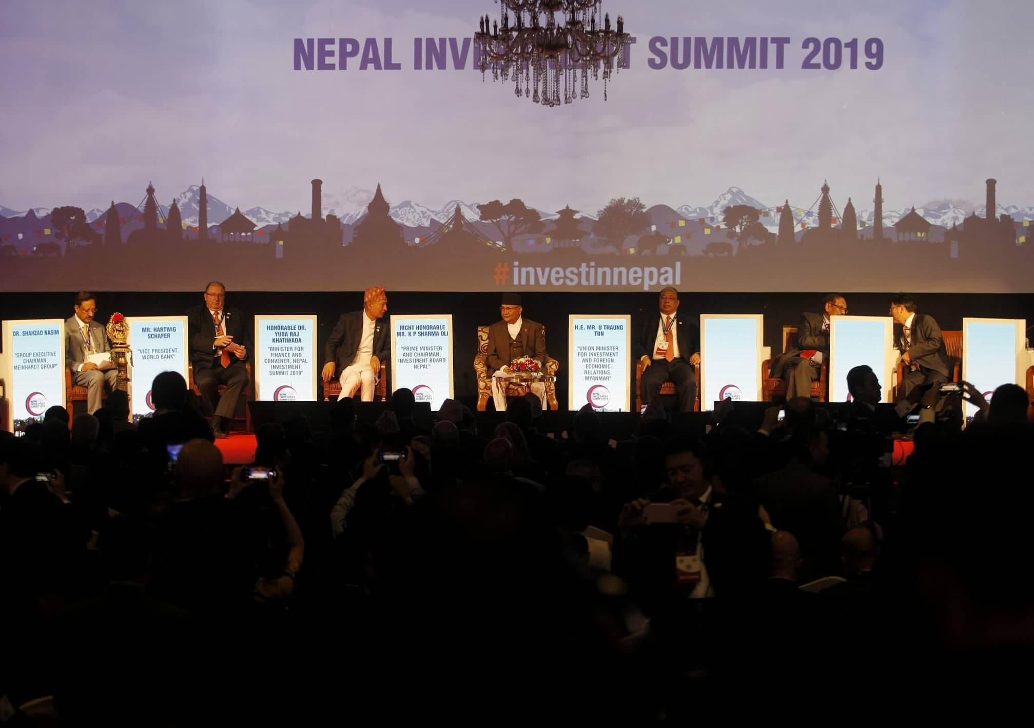 Investment Summit