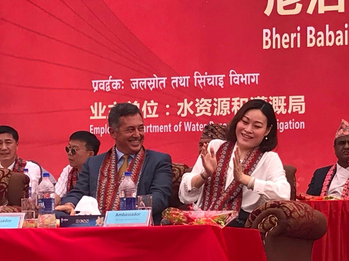 US Ambassador Randy Berry and Chinese Ambassador Yu Hong during the Bheri-Babai Multipurpose Diversion project breakthrough ceremony in Surkhet on Tuesday.