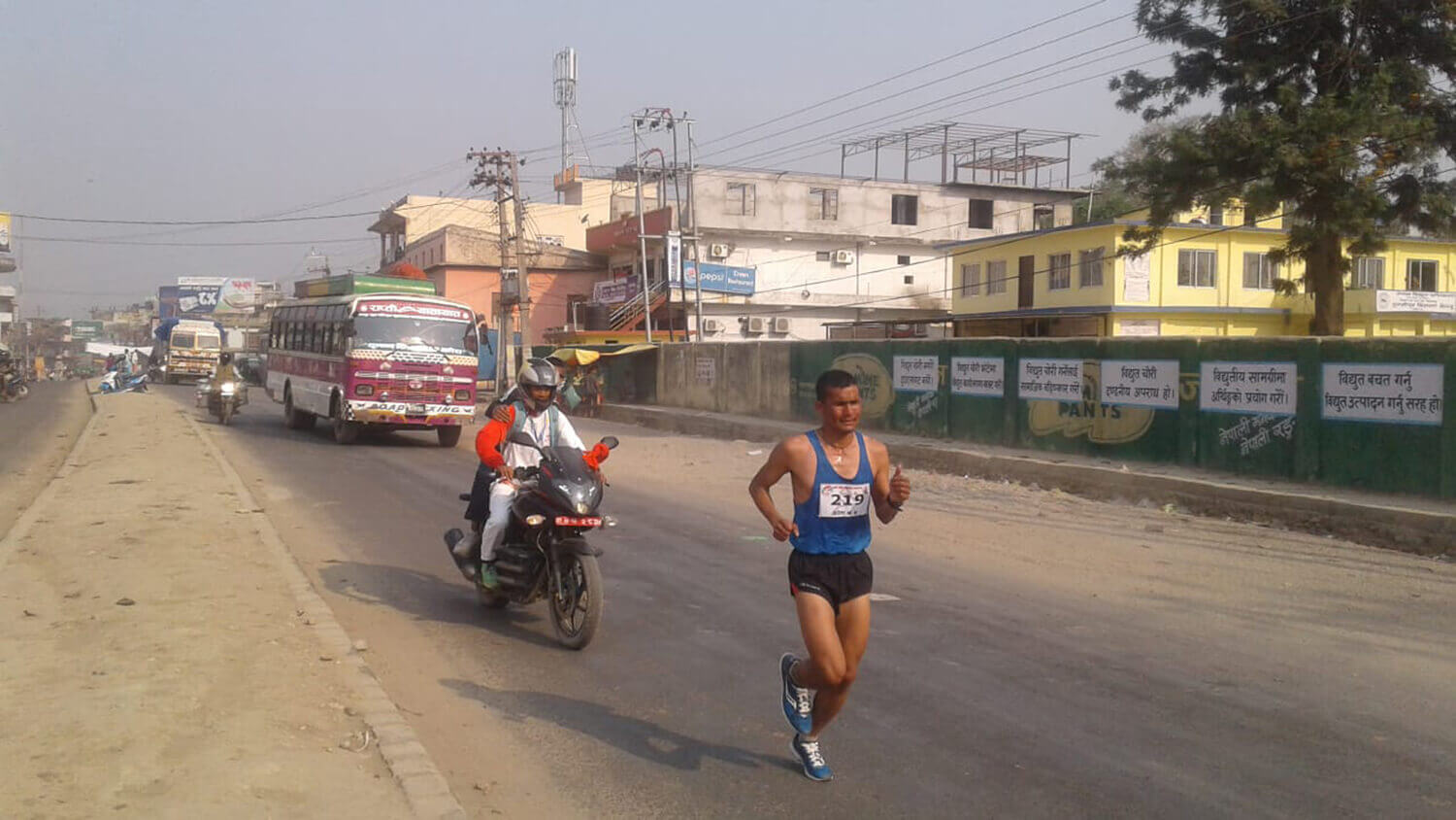 An athlete participates in marathon in Dang as part of the on-going eight National Games.