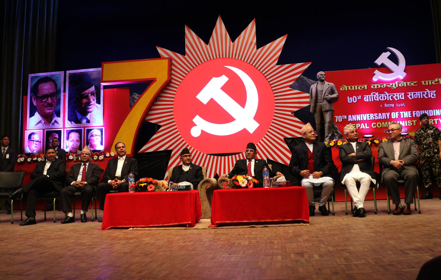 Prime Minister K P Oli, Pushpa Kamal Dahal and other top leaders of Nepal Communist Party attend an event to make the 70th anniversary of the party in Kathmandu on Monday.