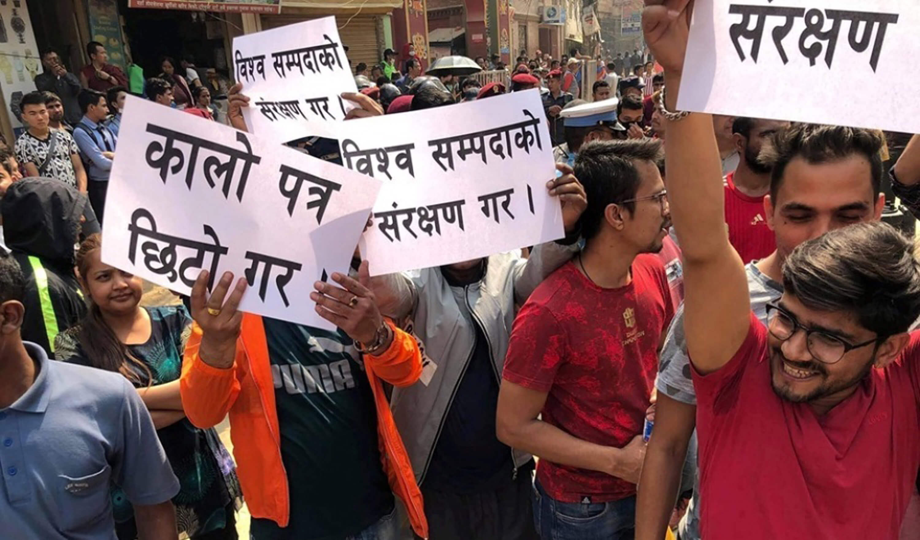 Protest in Baudha