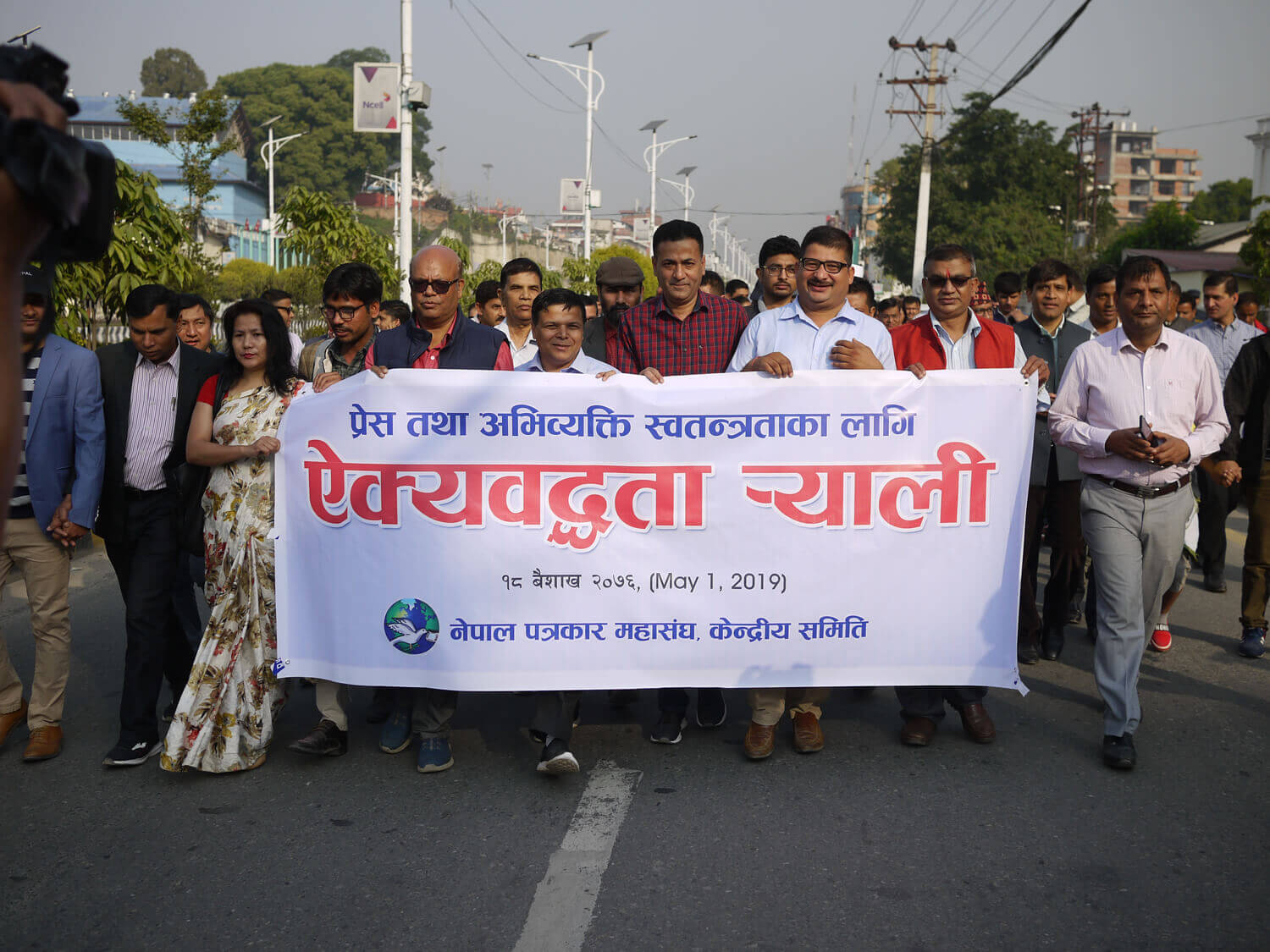 IFJ asks Nepal to revoke media gag