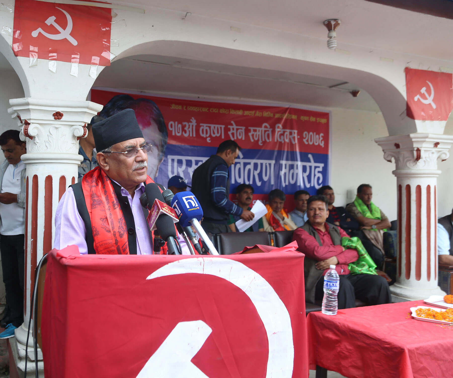 Co-chair of Nepal Communist Party Pushpa Kamar Dahal addresses the 17th memorial of Krishna Sen and award ceremony in Kathmandu on Monday.