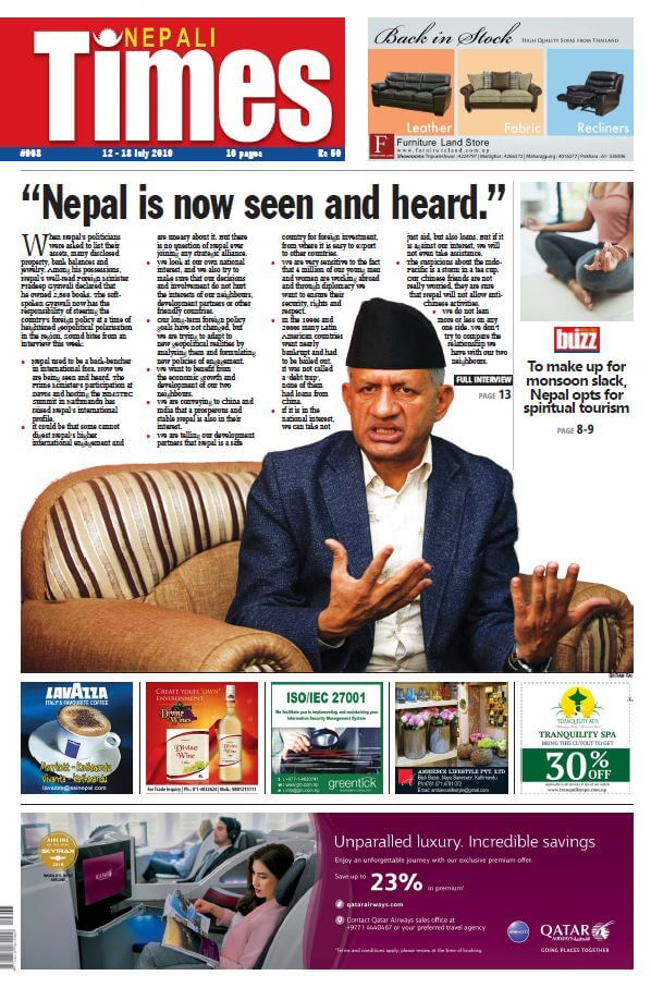 Nepali Times | Latest news and analysis from Nepal on politics