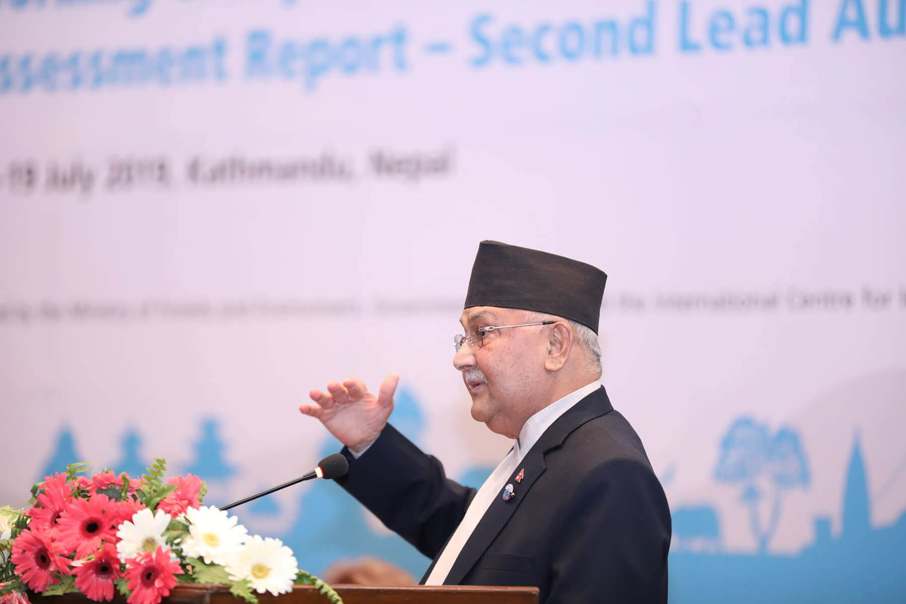 Prime Minister KP Oli during the inauguration of Second Lead Author meeting of the Inter-governmental Panel on Climate Change (IPCC) Working Group II in Kathmandu on Monday.