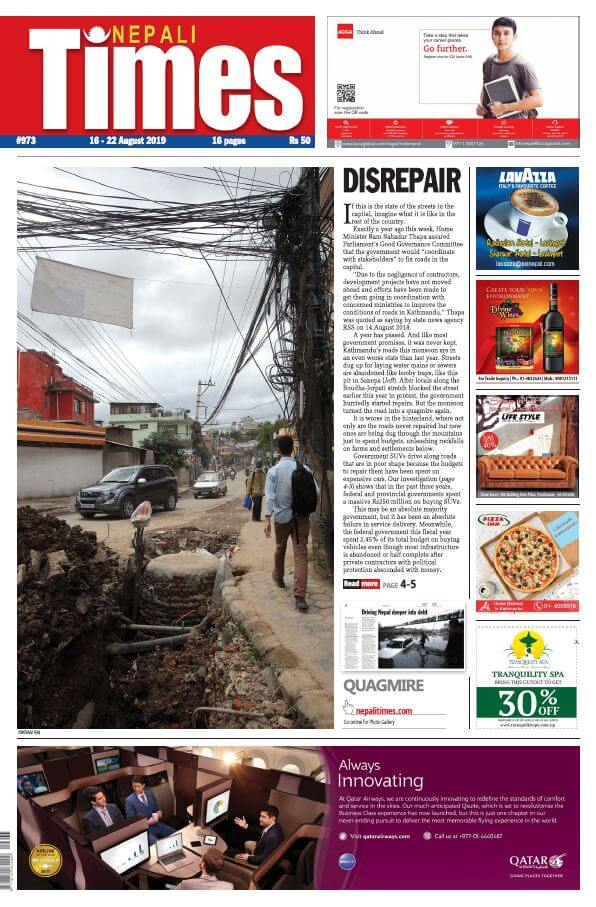 Nepali Times #973 (16-22) August
