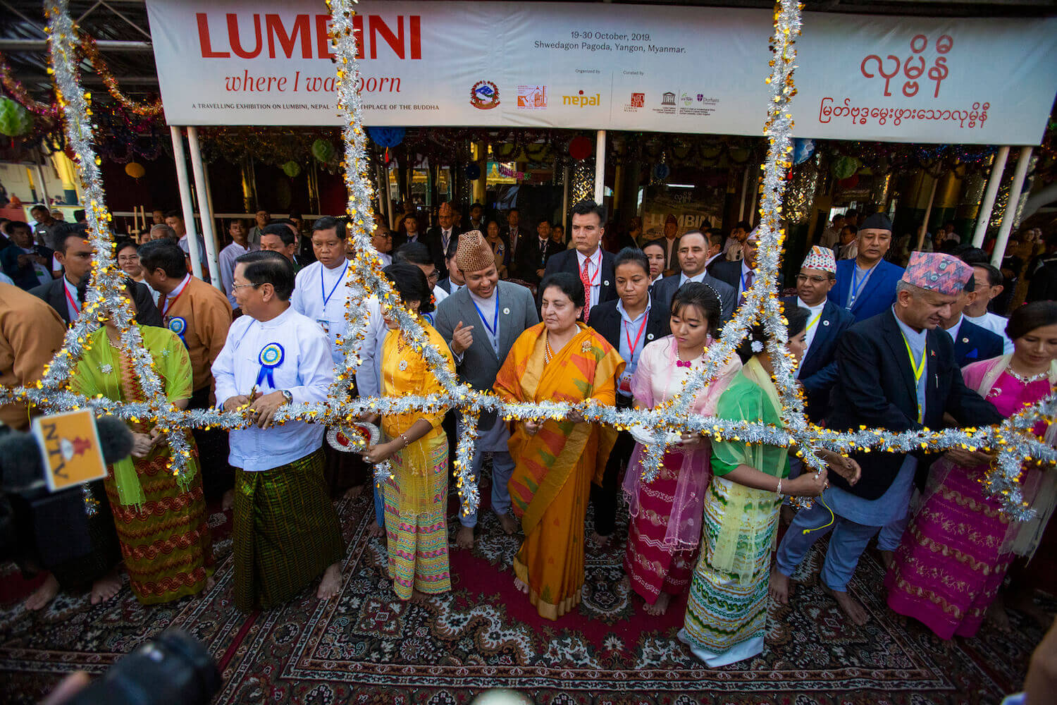 Lumbini Museum exhibition in Burma
