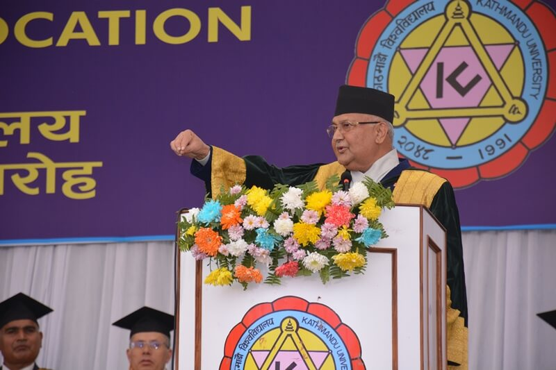 KU convocation ceremony