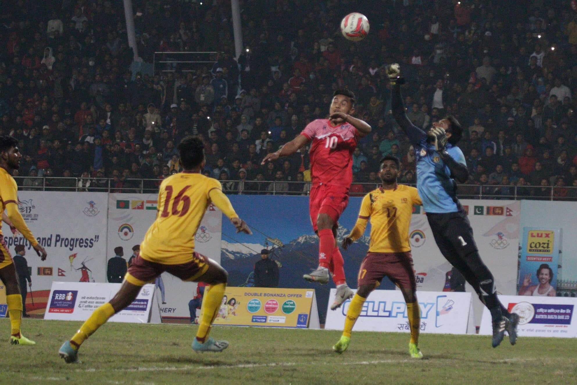 South Asian Games Recap 4 December
