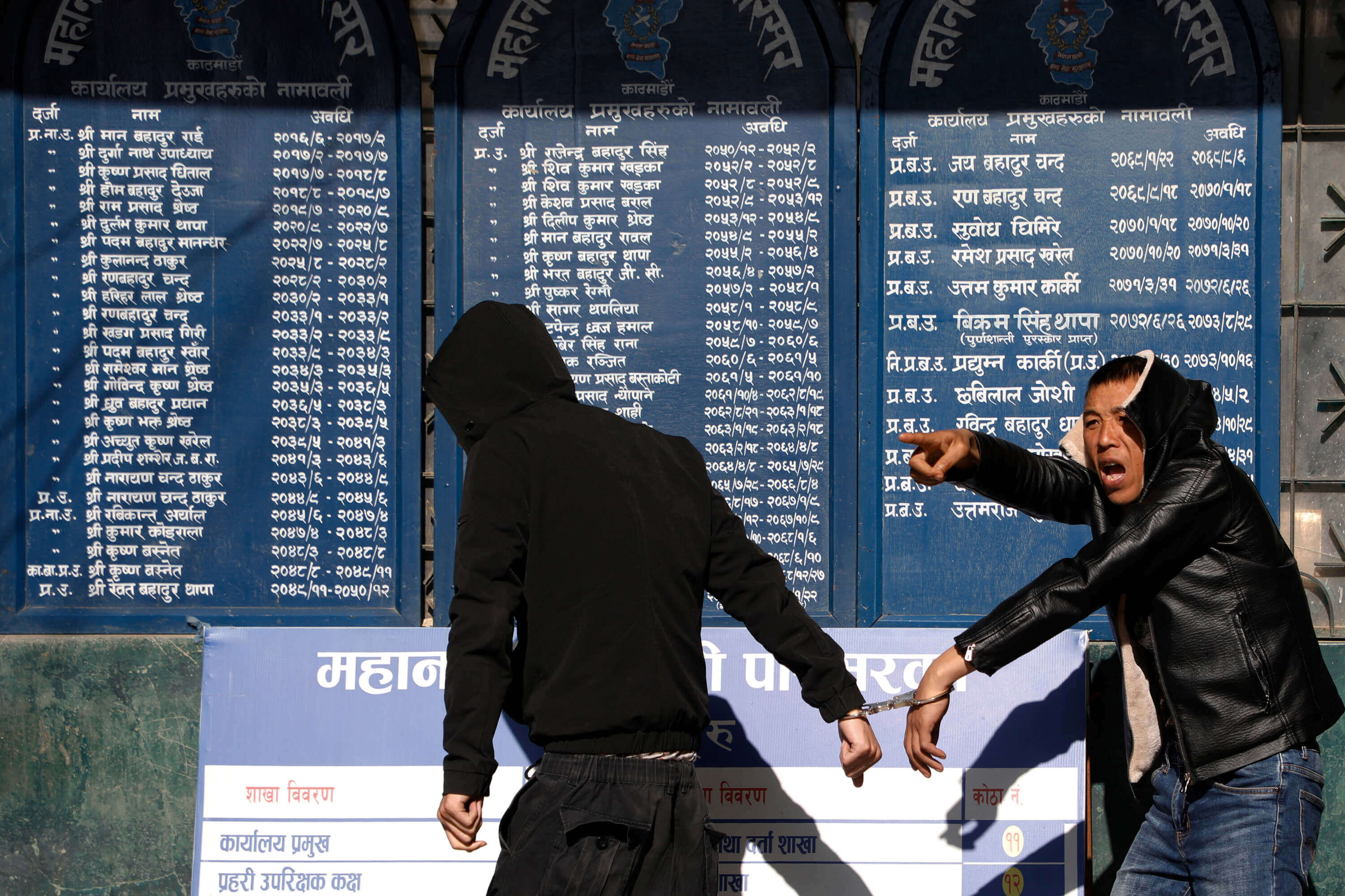 China gets Nepal to detain its citizens in Kathmandu
