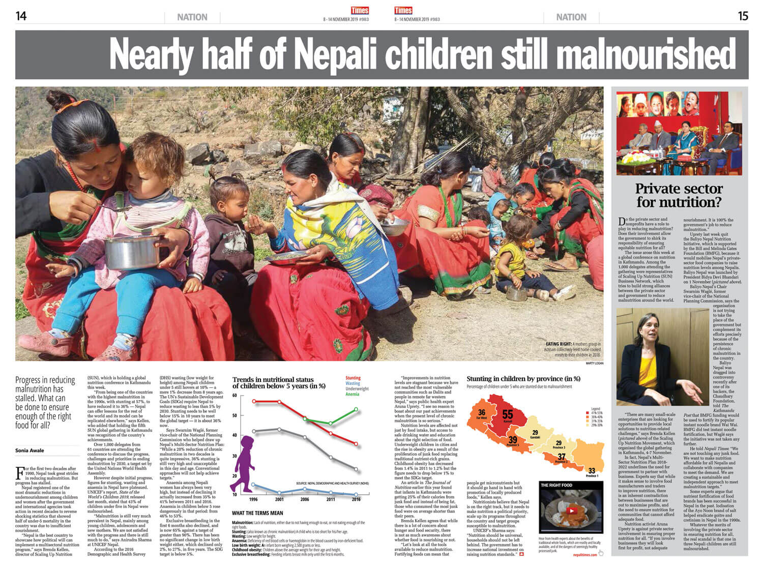 Times change, but the Nepali Times stays the same