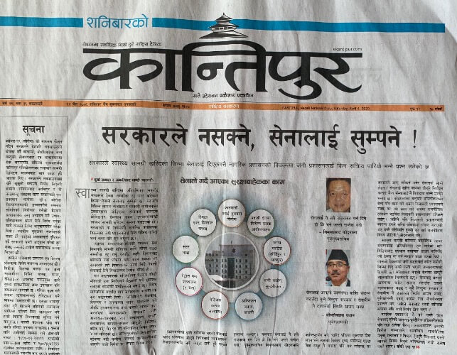 In locked down Nepal, print is still king