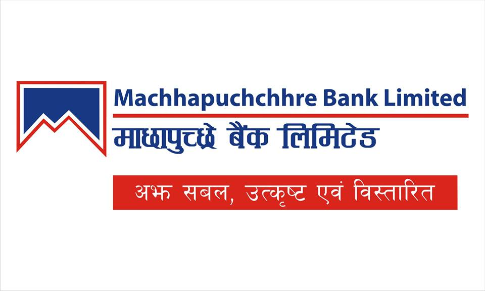 Machhapuchchhre remittance