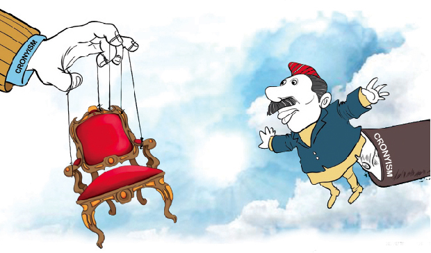 The business of politics in Nepal