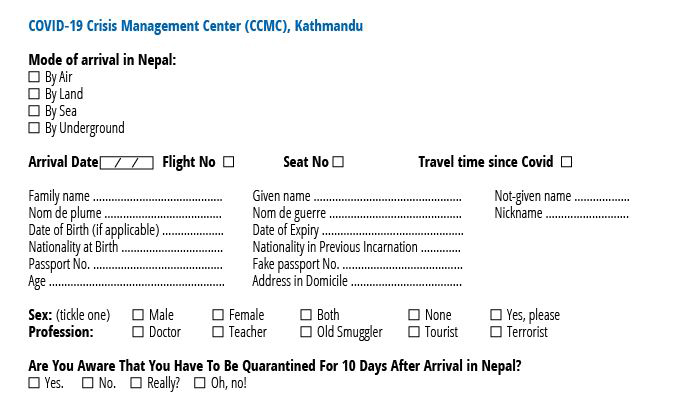 Filled your CCMC form?